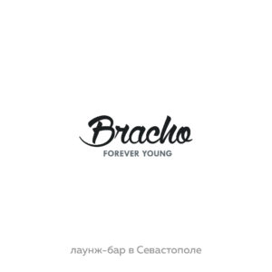 bracho