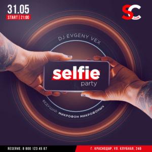 concept_flyer_selfie